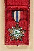 Ausländische Orden & Ehrenzeichen - China : Auszeichnung aus dem Chinesischen Bürgerkrieg (R