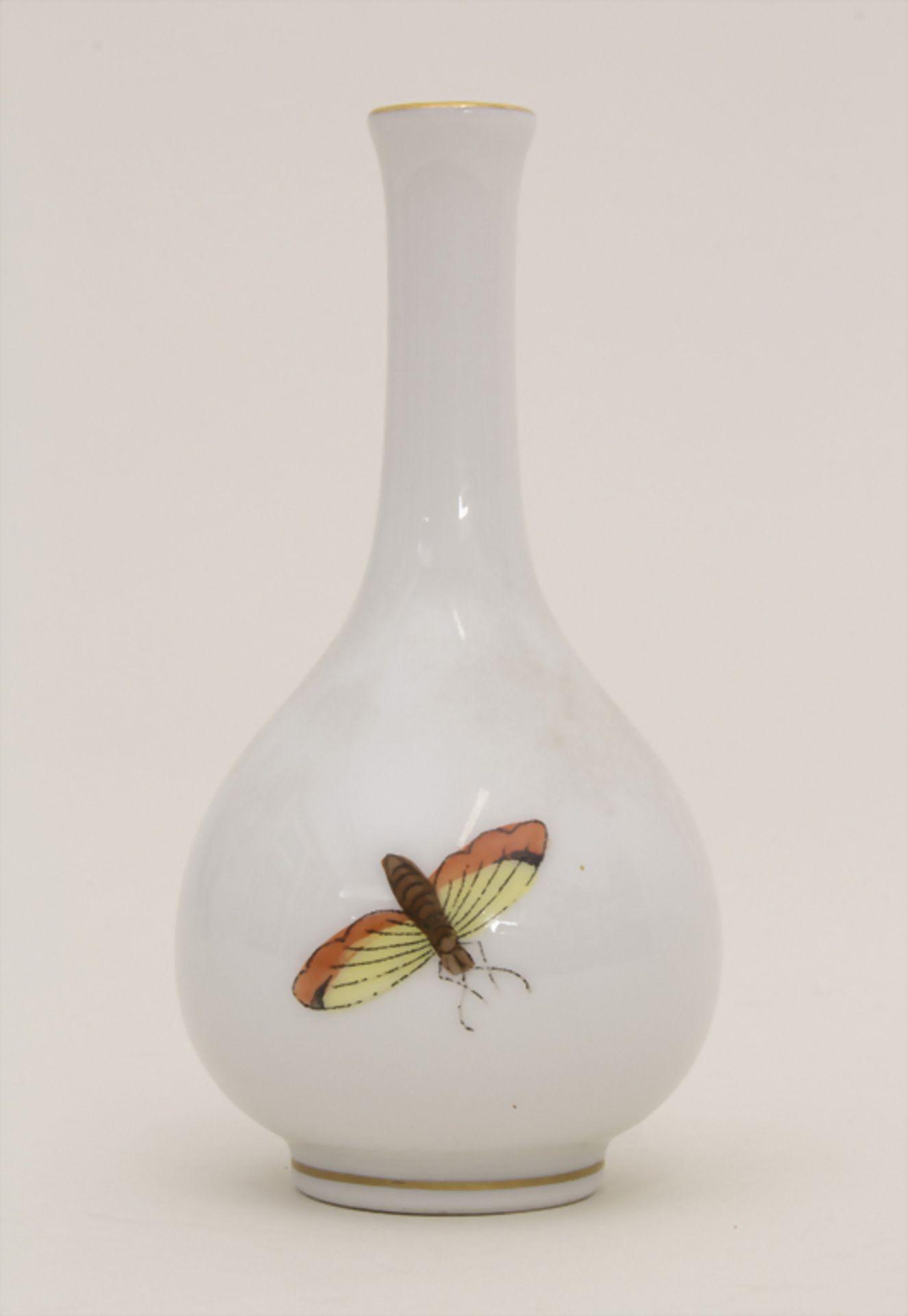 Miniatur Vase Rothschild / A miniature vase with birds, Herend, Mitte 20. Jh. - Bild 2 aus 3