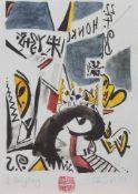 Stefan Plenkers(Ebern 1945 -, deutscher Maler u. Grafiker, Std. a.d. ,HS f. Bildende Künste