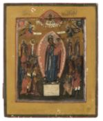 RUSSIAN ICON OF VIRGIN AND CHILD LATE 19TH CENTURY