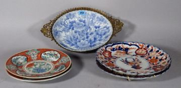 A Chinese blue and white gilt metal mounted oval bowl,