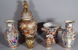 Asian ceramics, including; a 20th century Japanese Satsuma vase and cover with dog finial,