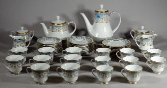 A modern Nortiake part tea set decorated in blue.
