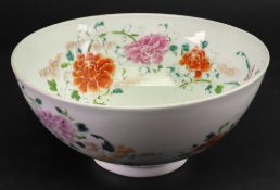 A Chinese famille rose bowl, late 19th century,