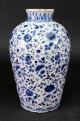 A Dutch Delft blue and white shouldered vase, 18th century,