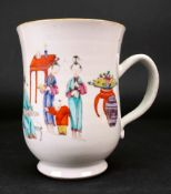 A Chinese famille rose baluster mug, Qianlong, painted with figures, vases, utensils and objects,