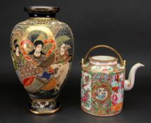 A Chinese famille rose cylindrical teapot and cover, late 19th century,