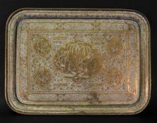 An Islamic rectangular brass tray, late 19th/early 20th century,