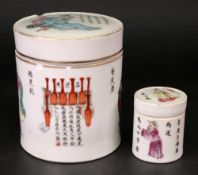 A Chinese cylindrical jar and cover, Qing dynasty, 19th century,