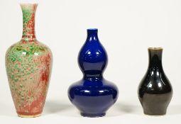A Chinese porcelain flambé ovoid vase, blue Qianlong seal mark but later, 21.5cm.