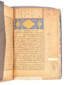 Ottoman manuscript dated AH/877/30March 1472-73 AD, on Islamic moral and ethical principles,