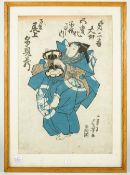 A group of seven Japanese woodblock prints, 19th century,