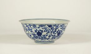 A Chinese porcelain blue and white bowl, Wanli six character mark but later,