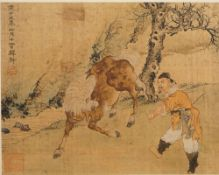 Chinese school, four paintings on silk laid down on paper or card,