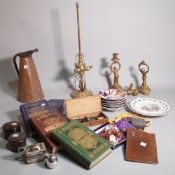 Collectables, including; a brass whale oil lamp 52cm high, a quantity of costume jewellery,
