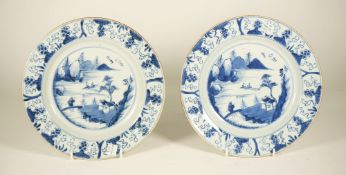 A pair of Chinese blue and white plates, Qianlong,