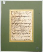 A kufic folio, Iran, possibly 11th century, ink on paper,