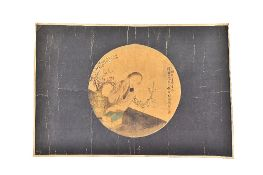A Chinese circular fan leaf painting, Qing dynasty, ink and watercolour on silk,