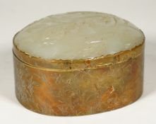 A Chinese jade mounted gilt-metal oblong jewel box, late 19th/early 20th century,