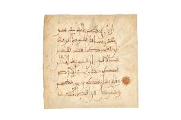 Five Qur'an leaves, North West Africa or Islamic Spain, 12th- 14th century,