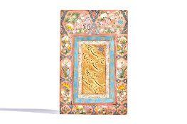 A nasta'liq quatrain, Iran, 19th century or earlier, paper laid on card,