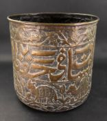 An Egyptian brass jardiniere, late 19th/
