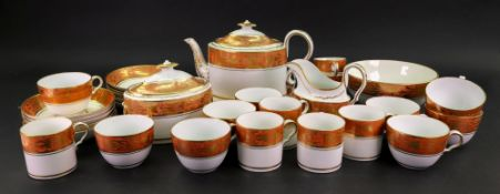 A Spode tea and coffee service, circa 18