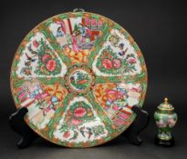A small Chinese cloisonne inverted balus