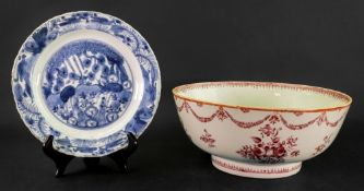 A small Chinese blue and white Kraak porcelain plate, early 17th century,