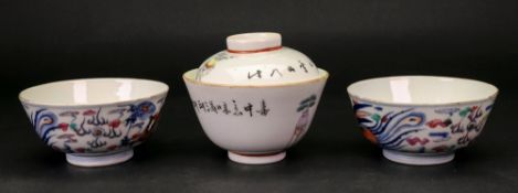 A pair of Chinese porcelain small bowls, late 19th/20th century,