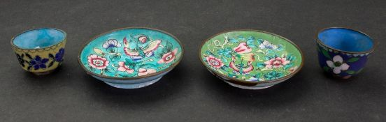 Two Canton enamel famille rose miniature