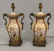 A pair of two handled gilt metal crackle