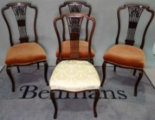 A set of four Victorian style mahogany side chairs, 44cm wide x 94cm high, (4).