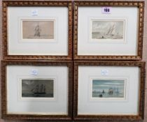 English School (20th century), Shipping scenes, a set of four watercolours, each 6cm x 10.5cm, (4).