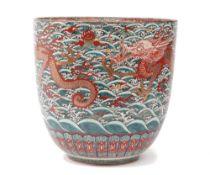 A modern Japanese porcelain jardiniere,