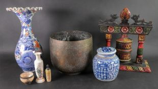 A group of Asian ceramics and works of a