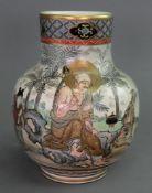 A Japanese Satsuma baluster vase, Meiji