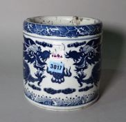 A modern Chinese style blue and white porcelain brush pot,