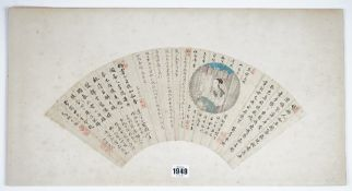 A Chinese fan painting, Qing dynasty, watercolour and ink on card,