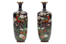 A small pair of Japanese cloisonné vases, Meiji period, of slender ovoid form,