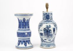 A Chinese Kangxi style blue and white vase, 19th century, of archaic form,