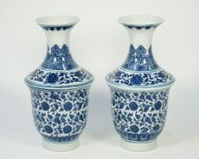 A pair of modern Chinese style blue and white porcelain vases,