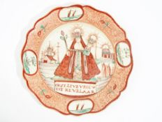 A small Dutch decorated Leeds creamware plate, circa 1775-85,