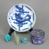 A Chinese provincial blue and white dish