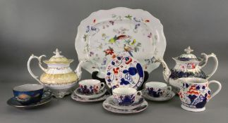 Three Victorian Gaudy Welsh tea cups, saucers and plates, a similar Allertons jug,