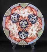 A Japanese Hizen Imari porcelain charger