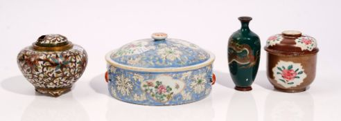 A Chinese small café au lait ground bowl and cover, 18th/19th century,