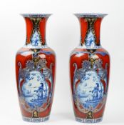 A pair of tall Kaiser porcelain vases, second half 20th century,