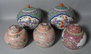 Asian ceramics, a group of eleven modern ginger jars and covers of various styles,