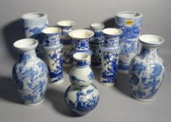 Asian ceramics including; a modern blue and white gourd vase,